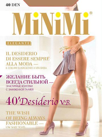 Колготки Desiderio 40 Vita Bassa Minimi