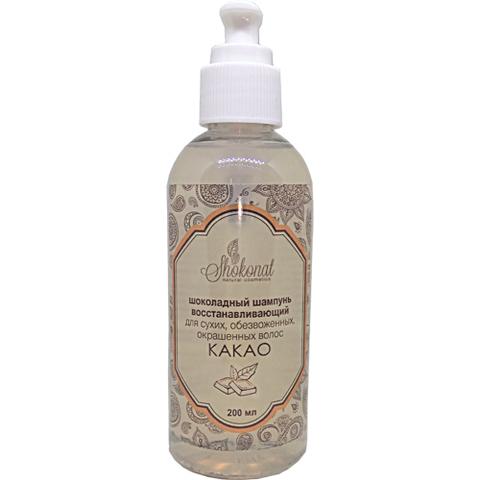 Шоколадный шампунь восстанавливающий «Какао» для сухих, окрашенных, обезвоженных волос Шоконат