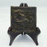 Шен Пуэр Fangcha вид-4