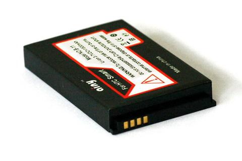 Расширенный  аккумулятор Ainy для HTC Smart F3188 2600mAh