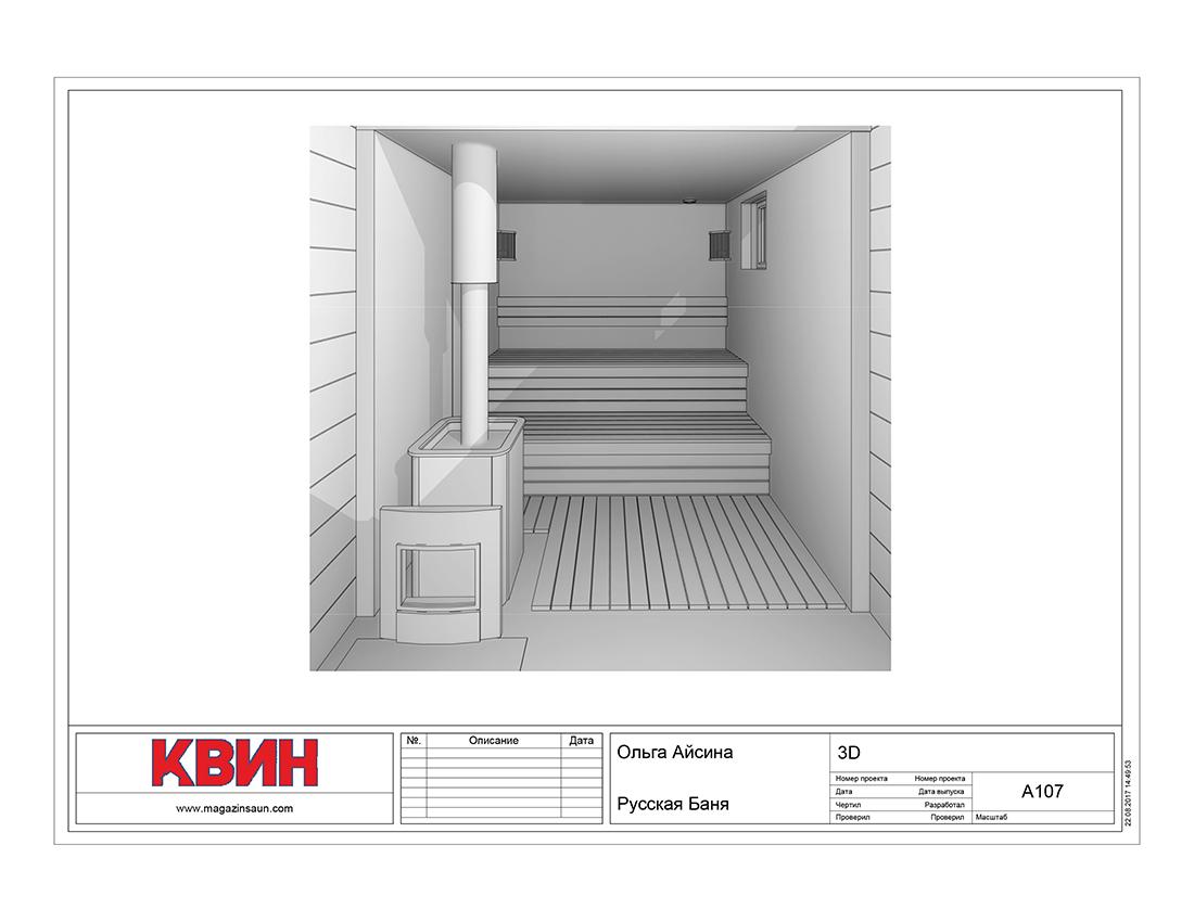 Проект сауна 2,5х2,6 материал: липа, абаш, фото 1