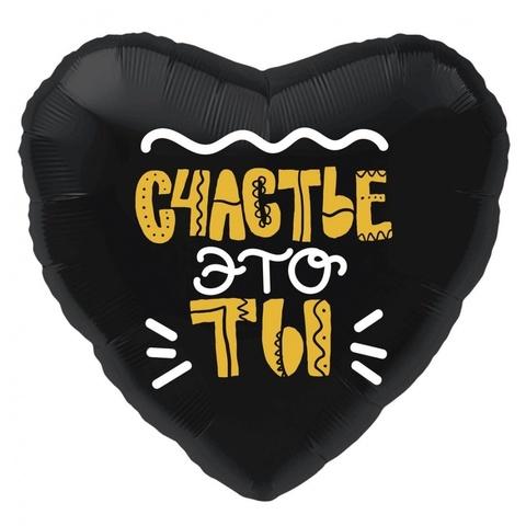 Шар-сердце черное