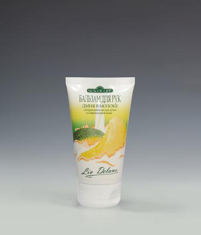 Liv delano Sun of life Бальзам для рук «Дыня в молоке», суперувлажнение для сухой и поврежденной кожи 150г