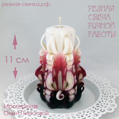 Резная свеча Викторианская 11 см