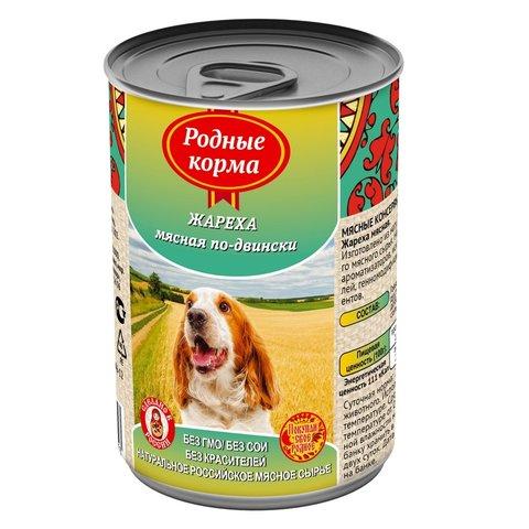 Родные Корма консервы для собак жареха мясная по-двински 410 г
