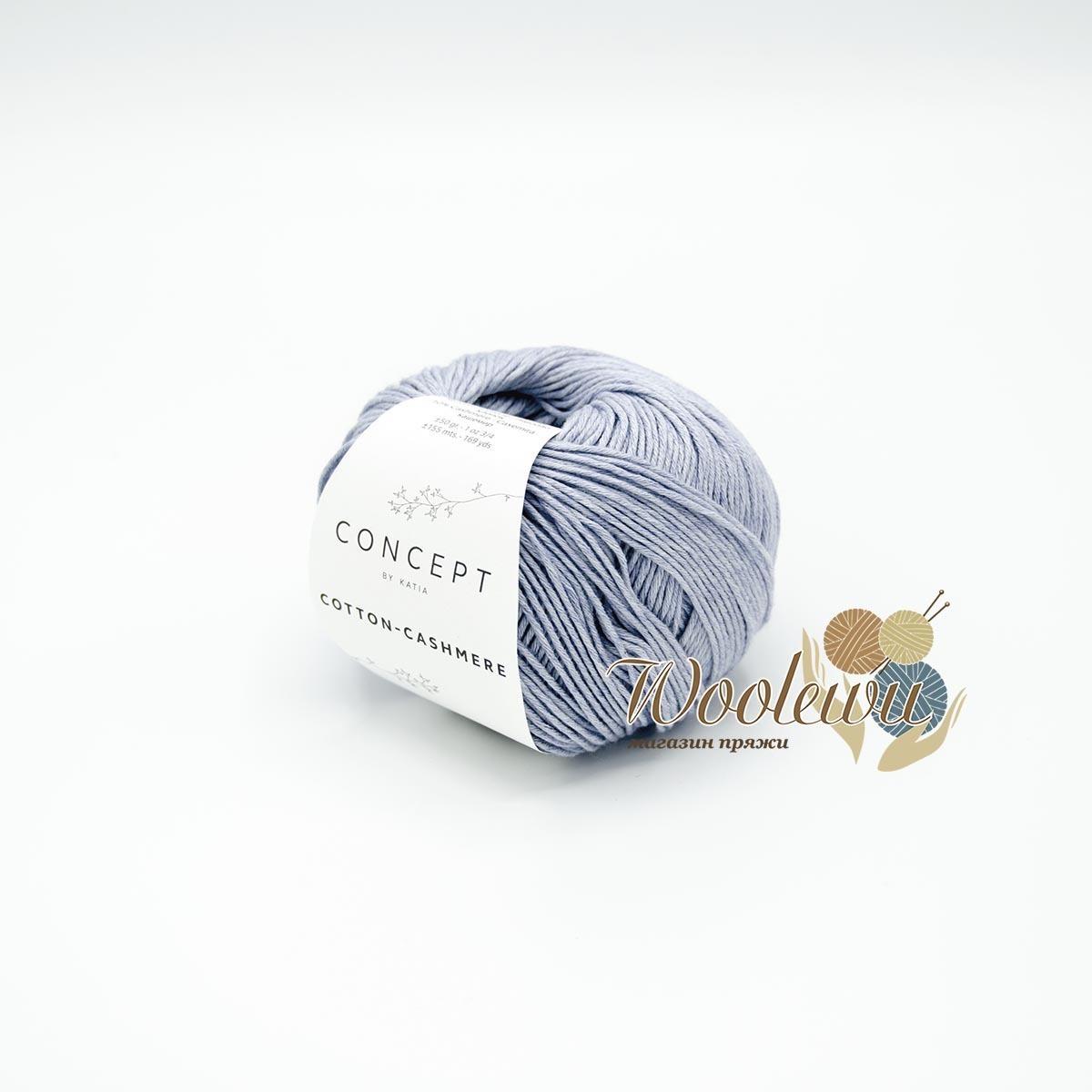 Katia Concept Cotton Cashmere - 58