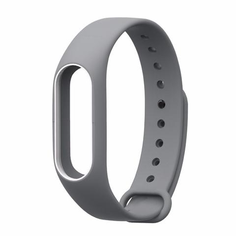 Силиконовый ремешок для Xiaomi Mi Band 2 (серый с белым)