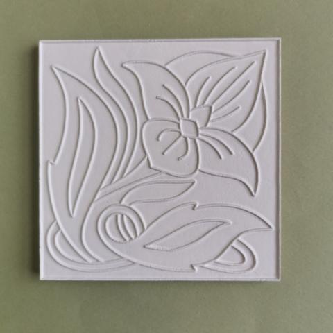 Плитка Каф'декоръ 10*10см., арт.063-1