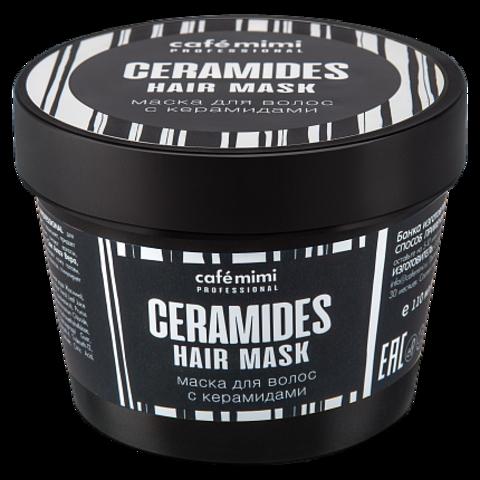 Cafe mimi Professional Маска для волос с керамидами 110мл