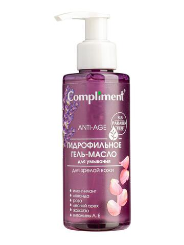Compliment ГИДРОФИЛЬНОЕ ГЕЛЬ-МАСЛО для умывания для зрелой кожи