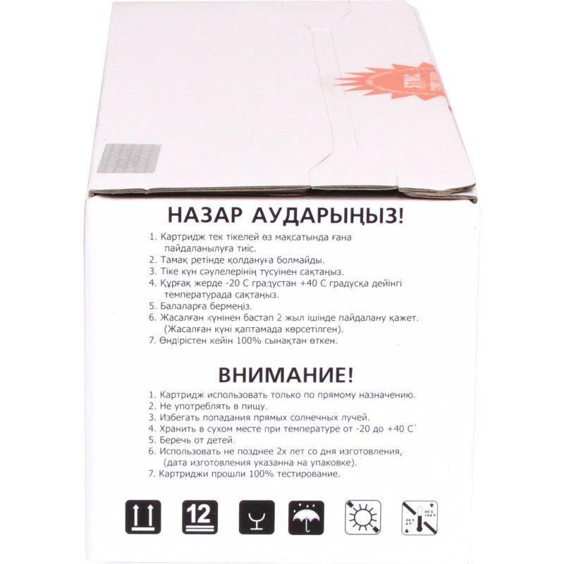 USAprint №125A/128A/131A CB540A/CE320A/CF210A, черный, для HP, до 2200 стр.