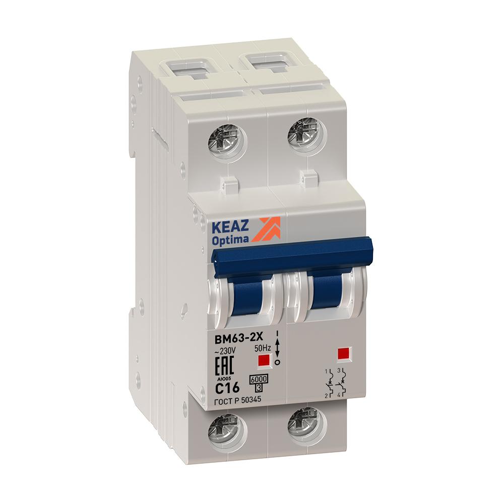 Автоматический выключатель ВМ63-2ХD 16А