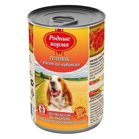 Родные Корма консервы для собак теленок с рисом по кубански 410 г