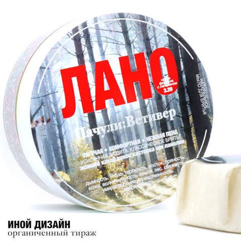 Мыло для бритья ТДС Лано Пачули:Ветивер 100гр