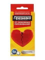 Жевательная резинка Презинка XL От любовных переживаний 60 г
