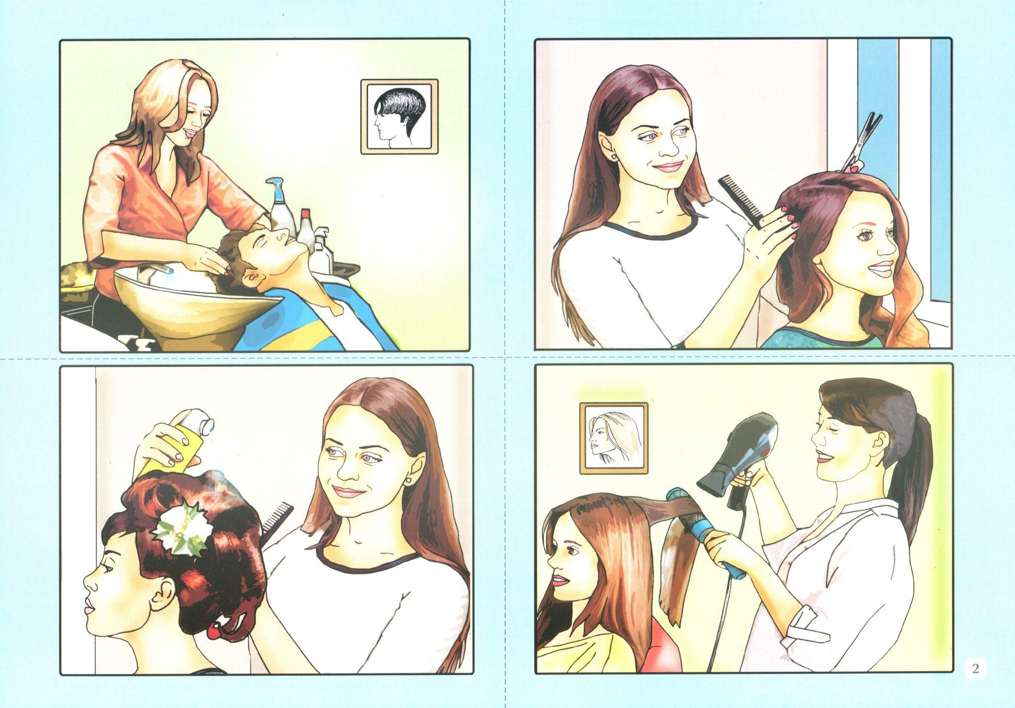 уроки парикмахера для начинающих в картинках