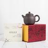 Исинский чайник Гу Лян Цзы 250 мл #H 84
