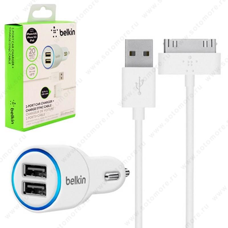 Автомобильная зарядка BELKIN 2xUSB 2.1А 20 Watt + USB to 30-pin 1.2 метра белое