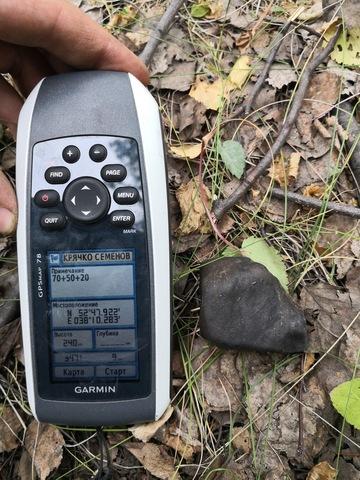 Метеорит Озерки