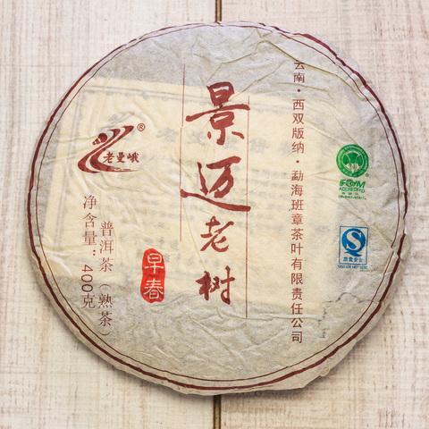 Цзинь Май Шань Лао Шу Бин, 2006, 400 г