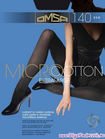 Колготки Omsa Micro & Cotton Xl 140