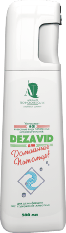 Дезавид «Для домашних питомцев» - дезинфицирующее средство без запаха для дезинфекции мест содержания животных