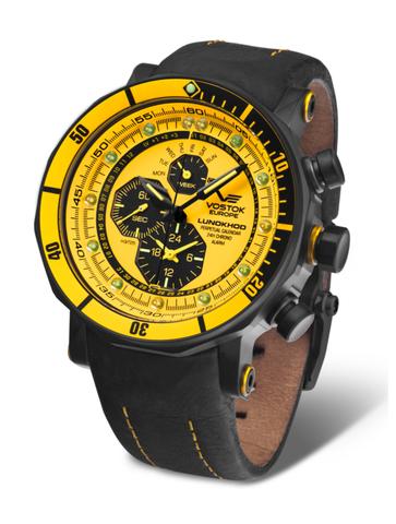 Часы наручные Восток Европа Луноход-2 YM86/620C504
