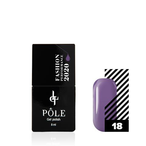 Гель-лак POLE Fashion Performance 2020 №18 Grape Compote (8 мл.)