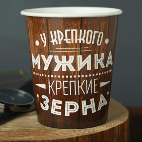 Стакан бумага Мужской 250мл 10 шт