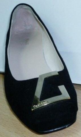 Туфли замшевые женские 2113-1