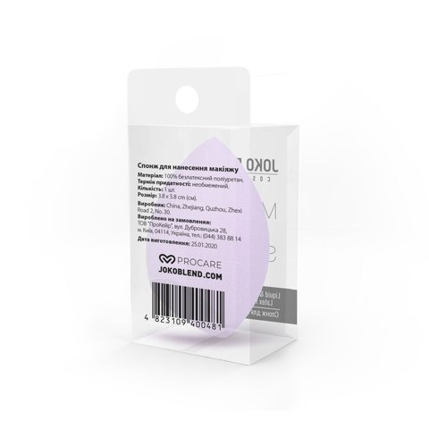 Спонж для макияжа Makeup Beauty Sponge Lilac Joko Blend (2)