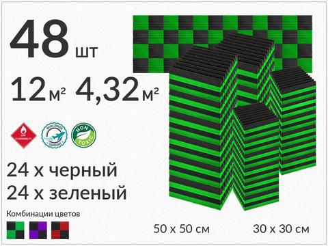 KLIN  black/green  48   pcs
