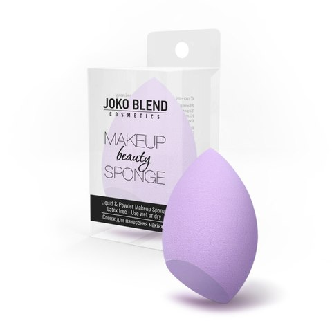 Спонж для макияжа Makeup Beauty Sponge Lilac Joko Blend (1)