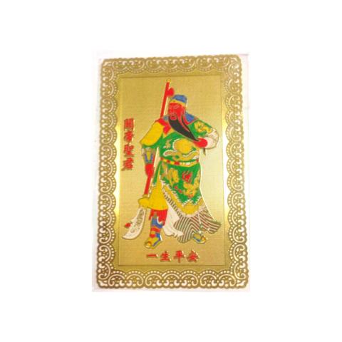Металлическая карточка Куан Кунг