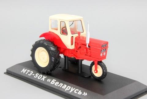 Модель Трактор №67 МТЗ-50Х (история, люди, машины)