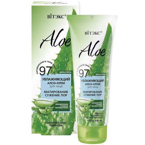 Витэкс Aloe 97% Увлажняющий алоэ-крем для лица «Матирование. Сужение пор» 50 мл