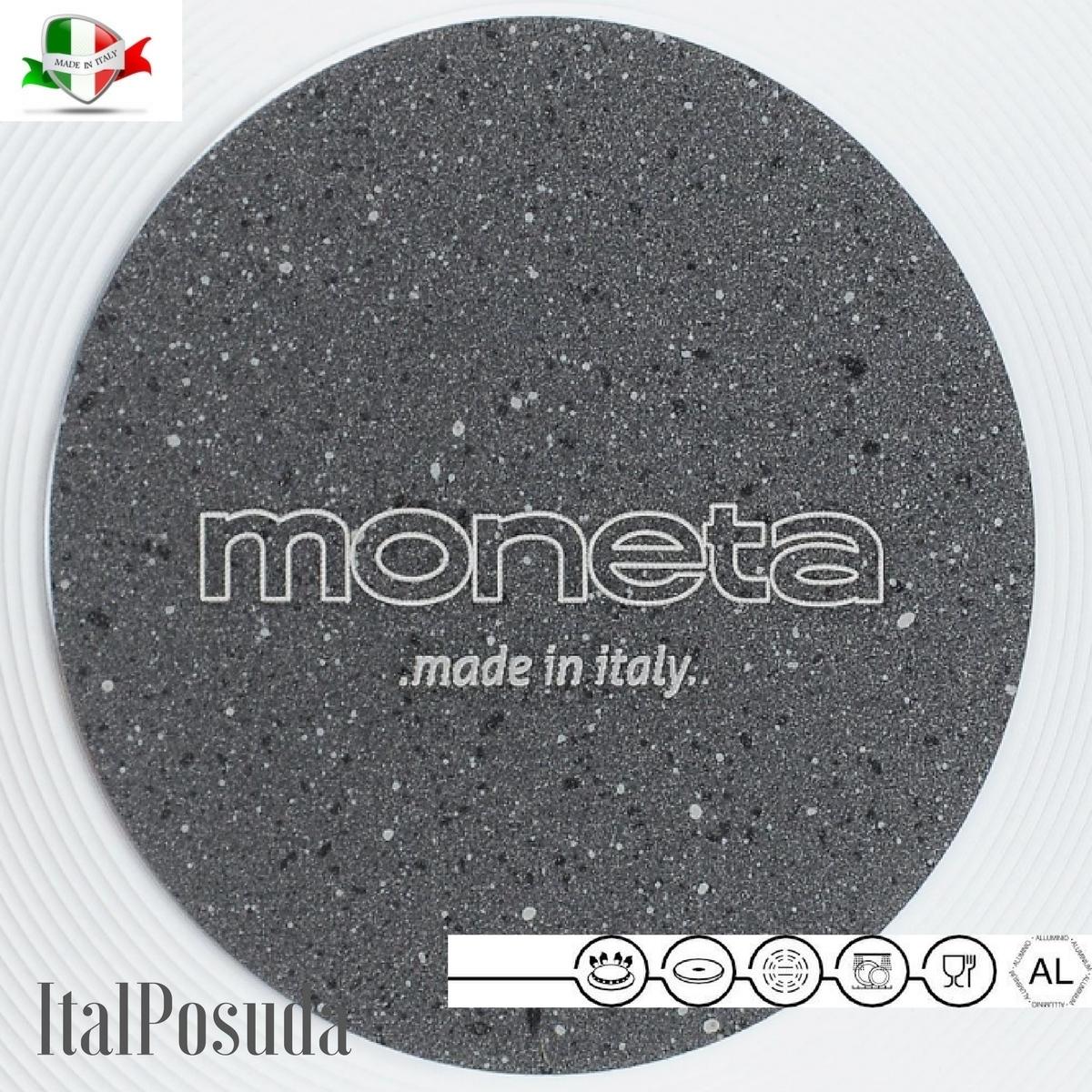 Сковорода MONETA Greystone, 24см