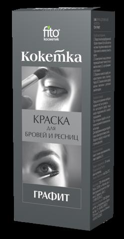 Фитокосметик Кокетка Краска для бровей и ресниц тон графит 5,5г