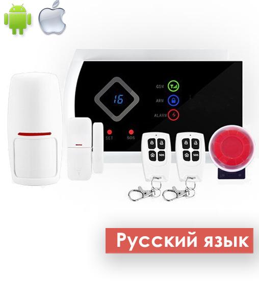 GSM сигнализации Сигнализация GSM Smart PRO smart0.jpg