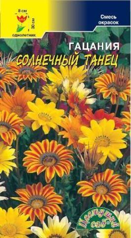 Семена Гацания Солнечный танец СМЕСЬ