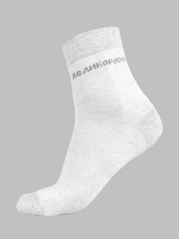 Men's melange knee-high socks (2 shades)
