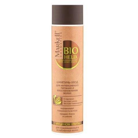 Markell Bio-Helix Шампунь уход для интенсивного питания и восстановления волос 250мл