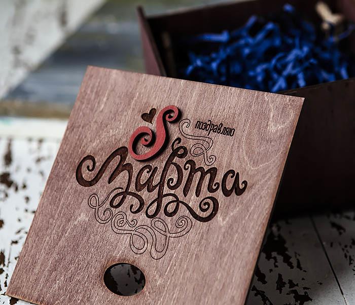 BOX219-3 Фиолетовая коробка для подарков «8 МАРТА» (17*17*10 см) фото 05
