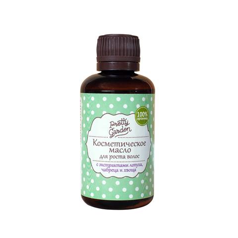 Косметическое масло Для роста волос с экстрактом лопуха, чабреца и хвоща, 50 г ТМ PRETTY GARDEN