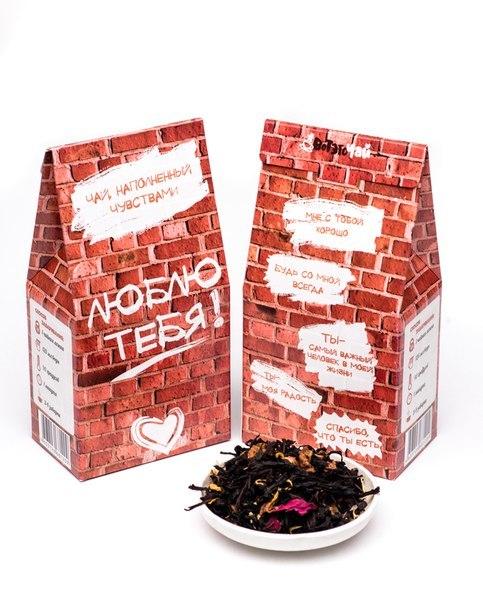 Чай, наполненный чувствами