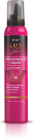 Витэкс Lux Volume Роскошный объем до 5 дней Термоактивная мусс-пенка Mega-Объем для укладки волос ультрасильной фиксации 200 мл