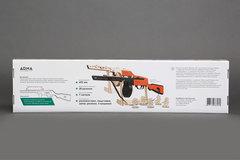 Резинкострел в сборе ARMA ППШ окрашенный