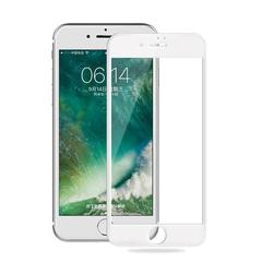 Защитное стекло для iPhone 7/8 plus полноэкранное 5D белое