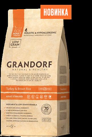Grandorf Turkey & Brown Rice Adult Sterilised