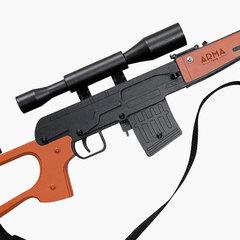 Резинкострел в сборе ARMA Снайперская винтовка СВД